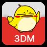3dm论坛app1.0官网最新版