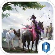 紫青双剑之梦回蜀山手游