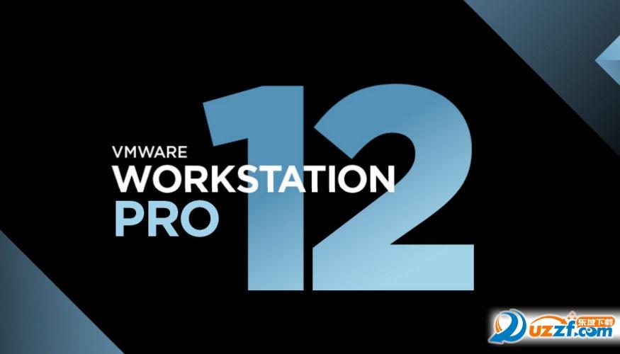 VMware Workstation Pro注册码破解版截图0
