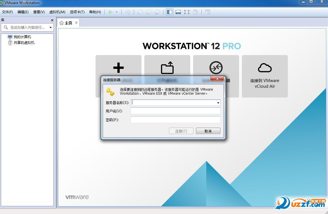 VMware Workstation Pro注册码破解版截图1