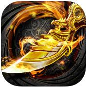 宝刀屠龙破解版1.5.0 修改版(上线送满级武器)