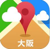 大阪离线地图ios客户端2.0.1 苹果手机版
