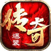 烈火荣耀PC版1.4最新版