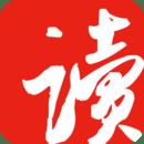 网易云阅读手机客户端5.4.3官方最新版