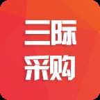 三际商城安卓版1.0.5 安卓官方版