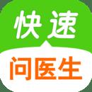 豌豆荚手机精灵(手机电脑同步软件)