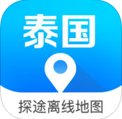 泰国离线地图ios客户端1.3.7 苹果手机版
