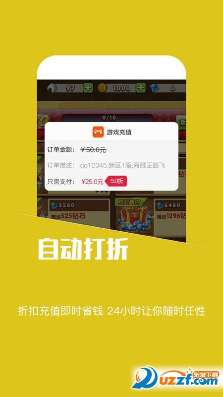蘑菇游戏助手手机版截图