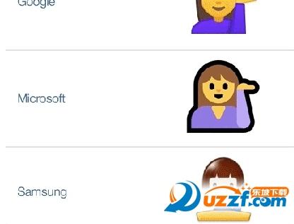 Emoji流行趋势查询工具截图1