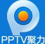 PPTV绿色免安装版2017