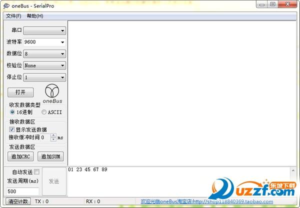 SerialPro串口调试工具截图0