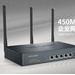 TL-WVR450L升级软件1.0 官方标准版
