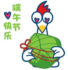 2017翔通动漫端午节搞笑动态表情包