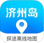 济州岛地图苹果版1.2.0 ios版