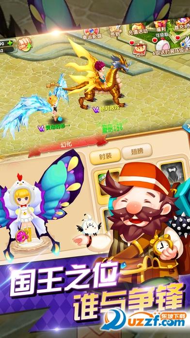 魔王与公主苹果版【全新婚恋系统】截图
