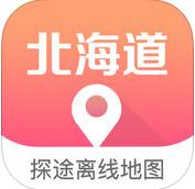 北海道地图app1.3.7 iPhone最新版