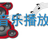 lzy音乐播放器自绘版1.2.2 绿色免费版