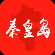 秦皇岛头条1.0.0 安卓官方版