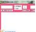 福昕高�PDF��工具