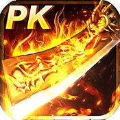 屠龙战神bt变态版1.1安卓官方版