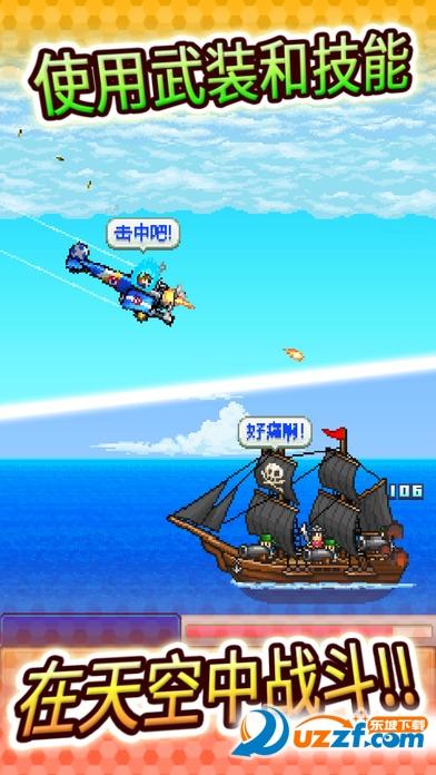 蓝天飞行物语队手游汉化版截图