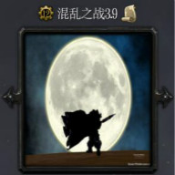 混乱之战3.9 qg999钱柜娱乐【附攻略】