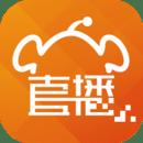 咪咕直播app最新版
