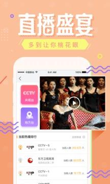 咪咕直播app最新版截图