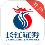 长江股票开户手机版3.2 官方版