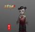 2017端午节祝福动画图片