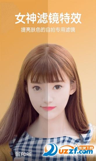 b612咔叽表情下载 b612表情做表情版6.0真你的咔叽包可爱样子不要脸图片