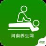 河南养生网手机版1.0 官网安卓版