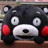 熊本熊之儿童节表情包高清无水印版