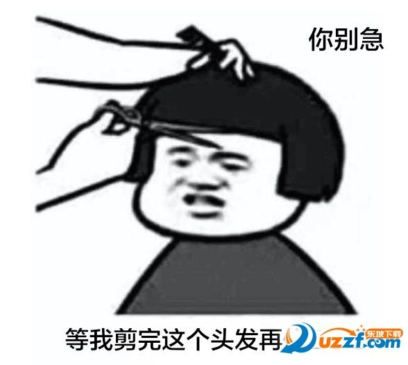聊天通讯 斗图表情  → 程序员表情包 高清完整版图片