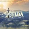 塞尔达传说:荒野之息语音包DLC完整版
