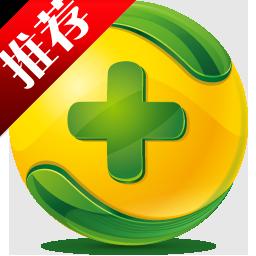 永恒之石360病毒专杀工具1.0免费版