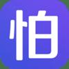 怕怕ios版【手机定位找人】2.0.2 苹果版