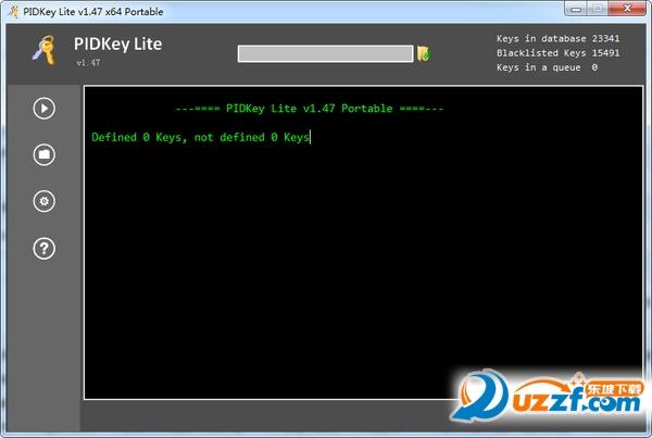微软中国密钥PIDKey Lite截图1