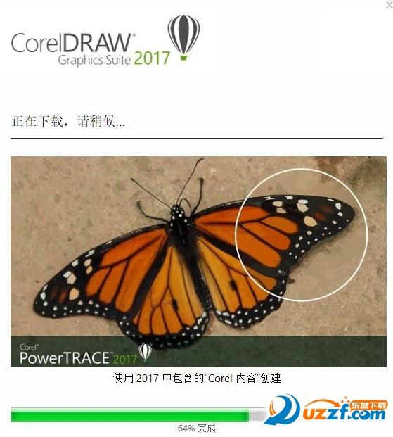 coreldraw 2017最新版截图1
