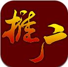 梵大集团ouo漱口水官方dm董事招商平台1.0 官方最新版