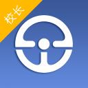 e学e驾校长版app1.0安卓版