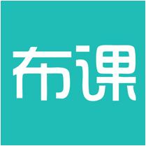 布课学堂app1.0.3 官网安卓版