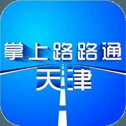 掌上路路通苹果版3.1.2IPhone版