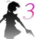 剪影少女3(SilhouetteGirl3)