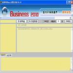 龙清免费电子邮件4.0qg999钱柜娱乐