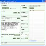 电子邮件逐个发破解版8.1.5最新版