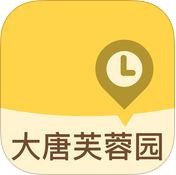 大唐芙蓉园ios版1.1 苹果手机版