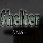 辐射避难所H版(Shelter)