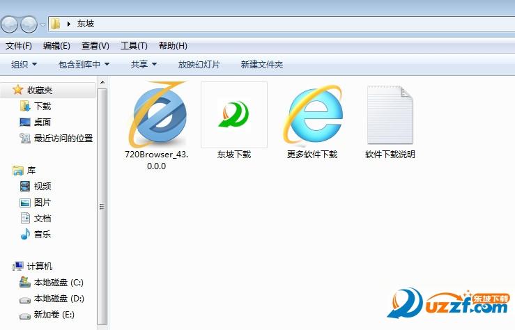 720极速浏览器截图0