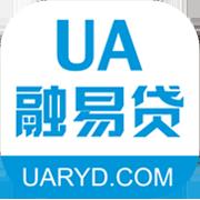 ua融易贷官方版1.1.1苹果版